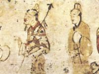 Η Κρατική Δημιουργία Χρήματος στην Αρχαία Κίνα